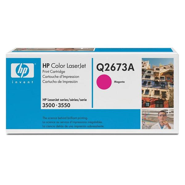 Заправка картриджа HP 309A (Q2673A) в Москве