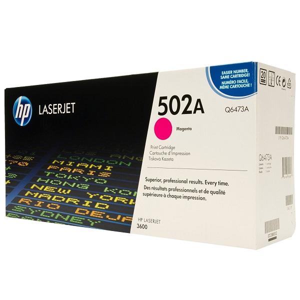 Заправка картриджа HP 502A (Q6473A) в Москве