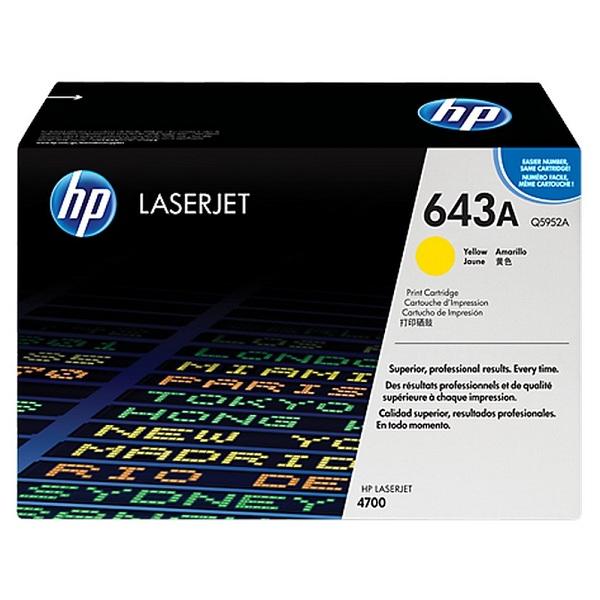 Заправка картриджа HP 643A (Q5952A) с выездом