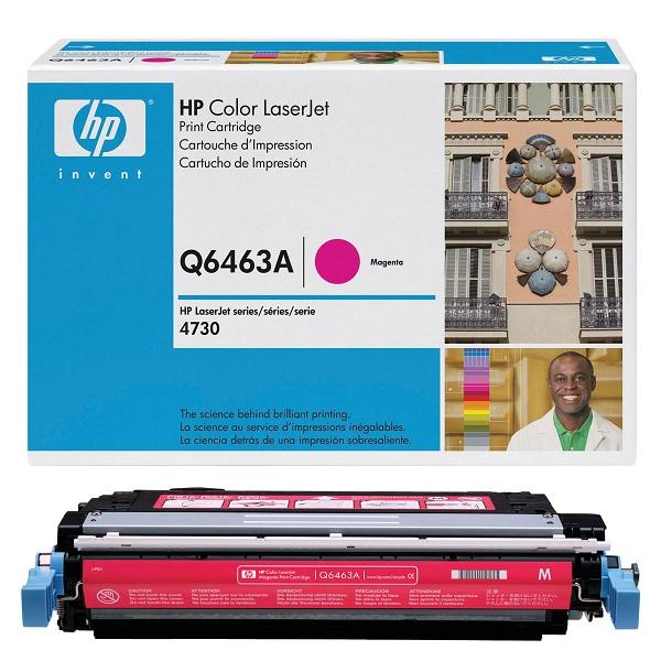 Заправка картриджа HP 644A (Q6463A) в Москве