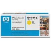 Заправка картриджа HP 309A (Q2672A) в Москве
