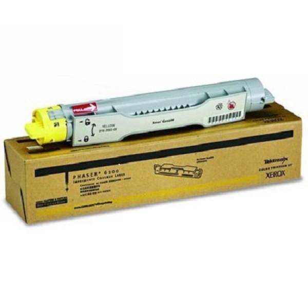 Заправка картриджа Xerox 016200700