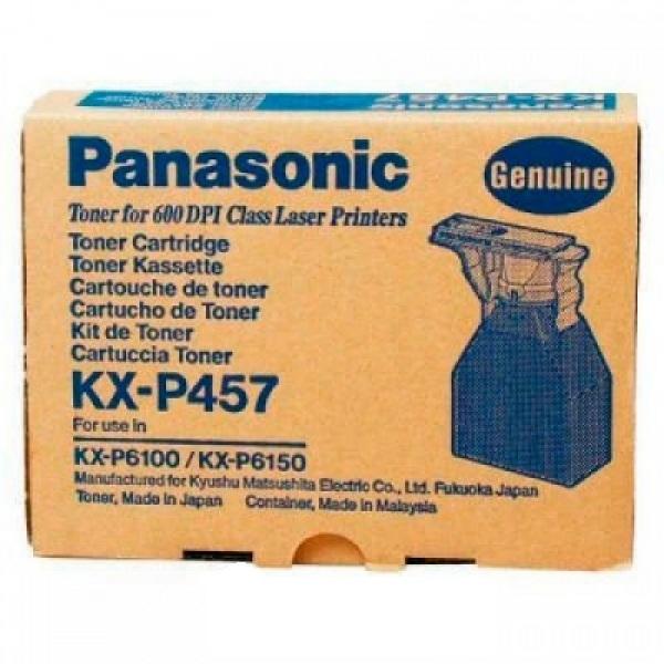 Заправка картриджа Panasonic KX-P457 в Москве