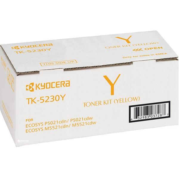 Заправка картриджа Kyocera TK-5230Y (1T02R9ANL0) в Москве