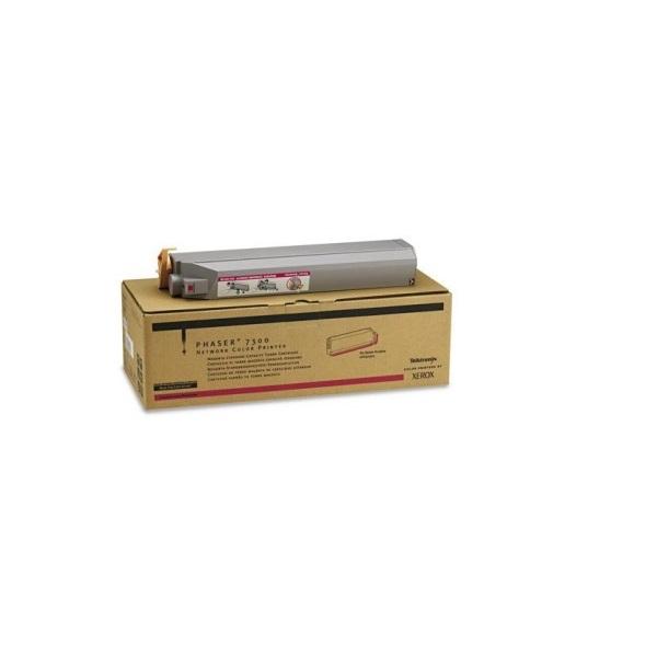 Заправка картриджа Xerox 016197400