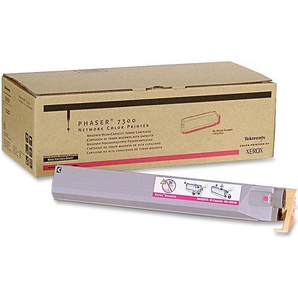 Заправка картриджа Xerox 016197800