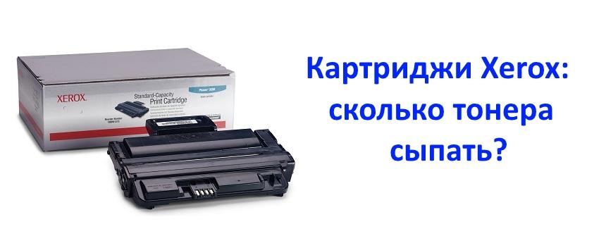 trimoks инструкция на русском