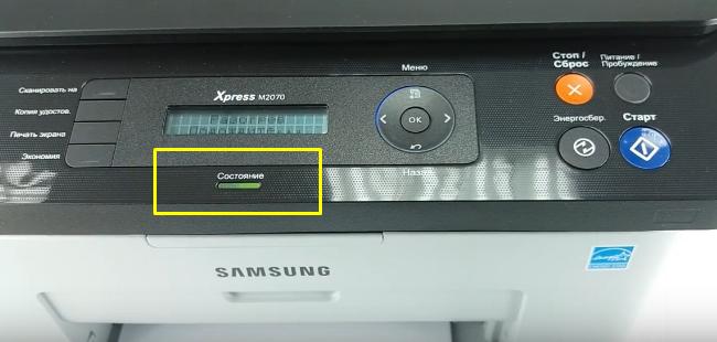 Инструкция по заправке Samsung MLT—D111S 21