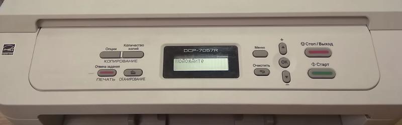 инструкция сброс счетчика фотобарабана Brother DCP-7057R 1