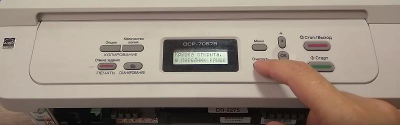 инструкция сброс счетчика фотобарабана Brother DCP-7057R 2