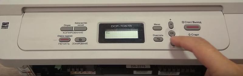 инструкция сброс счетчика фотобарабана Brother DCP-7057R 3