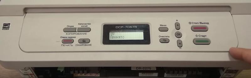 инструкция сброс счетчика фотобарабана Brother DCP-7057R 4