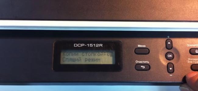 сброс счетчика фотобарабана Brother DCP-1512R 4