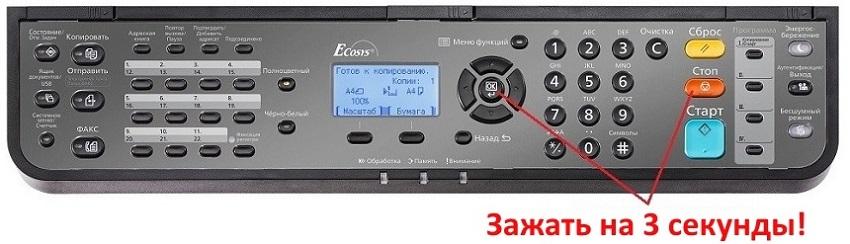 панель ECOSYS M5521cdn