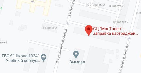 сервисный центр МосТонер на картах